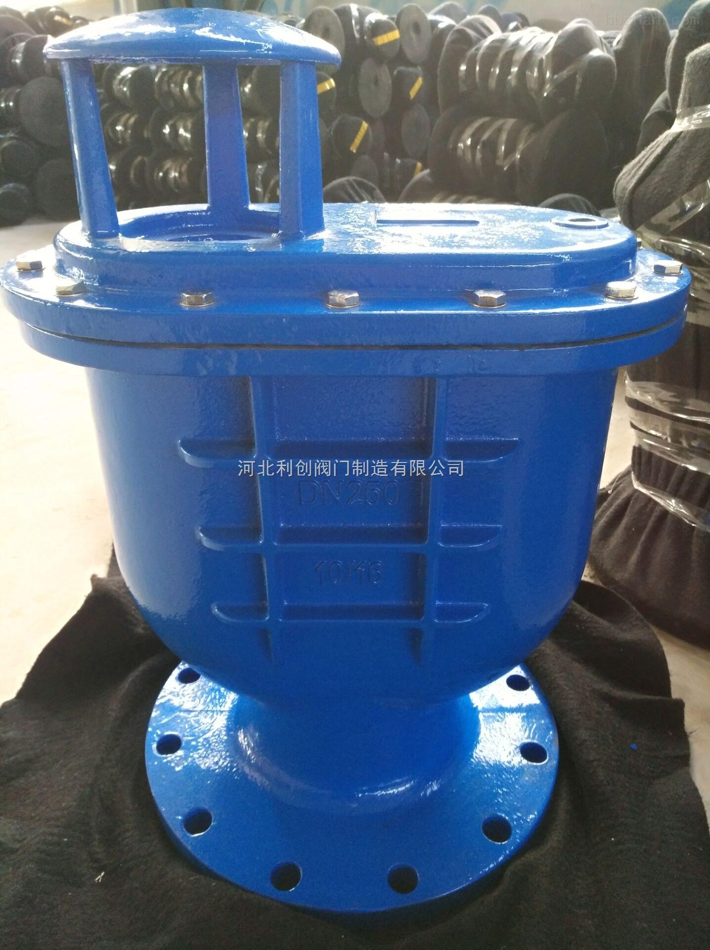 dn25-dn300 河北利创供应球墨铸铁复合式排气阀图片