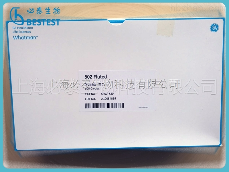 GE Whatman沃特曼802 Fluted滤纸 预折叠纤维素滤纸
