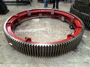 1.8X14米烘幹機大齒輪