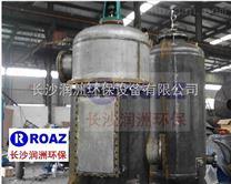 脱硫除尘灰水分离器