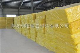超细玻纤玻璃棉板价格