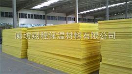 西安耐高温玻璃棉板-A级防火离心玻璃棉板生产供应商