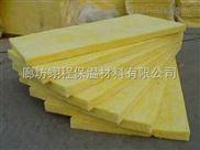 厂家直供离心玻璃棉毡 钢结构屋顶专用