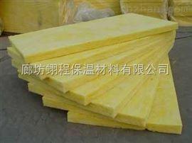 大量生产 裹覆增强玻璃棉复合板 质优价廉