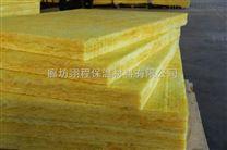 專業生產離心玻璃棉管