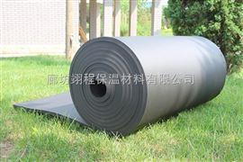 专业生产 彩色橡塑保温管 管道保温隔热橡塑管正品保证