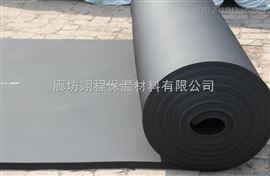 B1级橡塑海绵板专业