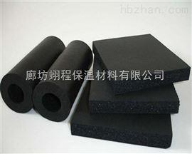 铝箔橡塑保温板【B1级铝箔绝热橡塑板】出厂价格