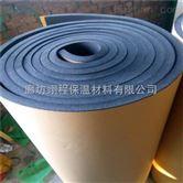 辽阳橡塑保温管厂家/2.5公分厚橡塑保温管报价