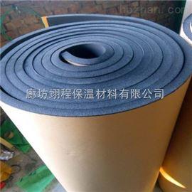优质橡塑保温管 防冷冻管道管 B1级环保保温橡塑管厂家