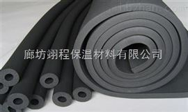 供应抗振阻燃性能好橡塑保温管 各种规格橡塑管可定制