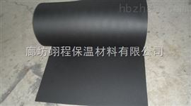 热销供应 B1级橡塑管
