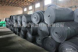 销售中央空调管道保温管 环保阻燃管道管 B1级防水橡塑管