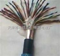 MHYAV礦用通信電纜7*2*0.75同行業zui低價格