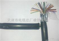 HYAP-20×2×0.6HYAP屏蔽通訊電纜原廠銷售