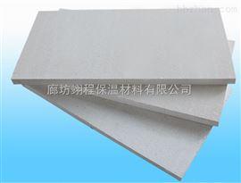 复合挤塑板销售热线 外墙挤塑板厂家