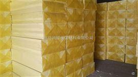 高质量 聚合硅质改性聚苯板供应厂家
