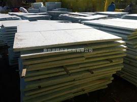 外墙保温聚苯板 AEPS硅质保温板销售行情 市场价格