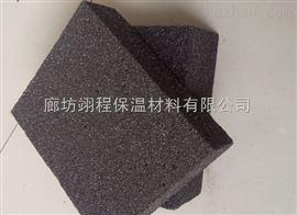 泡沫玻璃外墙保温板 复合保温板使用方法