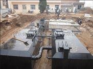 青海一体化城市生活污水处理设备验收通过