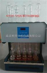 KHC0D-8Z型标准COD消解装置(8个样)