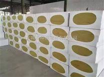 屋麵硬質保溫岩棉板