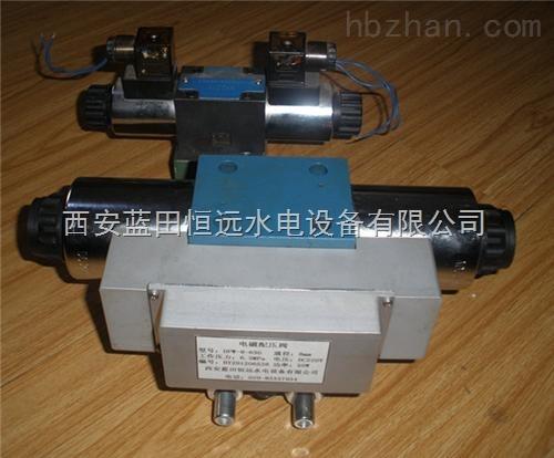 封装型电磁铁DFX24-10-4.0电磁配压阀恒远