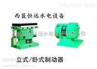 恒远集团ZD-80/120制动器客户*