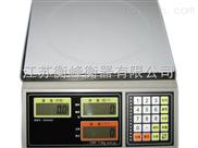 10公斤防爆桌秤供应 大型电子桌秤
