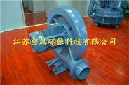 台湾锯末输送鼓风机