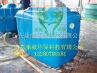 KWTS-50绍兴餐饮隔油提升设备哪家好