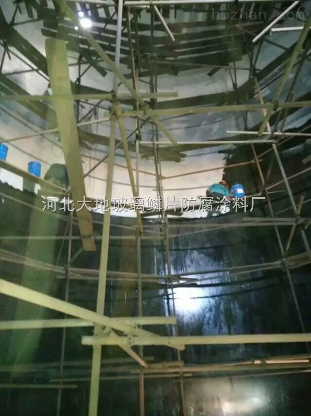 甘肃嘉峪关脱硫塔工程机械喷淋层改设计_手机有ui设计软件图片