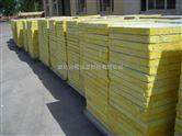 一级岩棉保温板市场价格 岩棉复合板低价销售