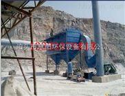 矿山专用除尘器