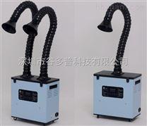 激光鐳雕煙塵除煙淨化betway必威手機版官網 激光打標機煙塵淨化器