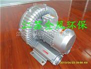 江苏漩涡气泵 无锡漩涡气泵 上料漩涡气泵