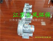超聲波清洗設備配套漩渦氣泵