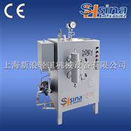 shsina上海新浪電蒸汽鍋爐
