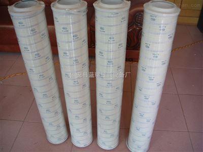 HC8314FCP39H颇尔pall滤芯