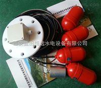 电缆浮球液位控制开关FLA-5/3/4/2耐油、酸、碱、抗蚀能力优越。
