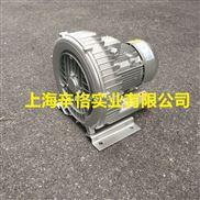 自动上料机用高压鼓风机