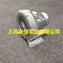 现货销售高压鼓风机 220V漩涡气泵