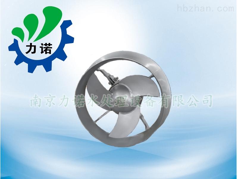 晋中高速潜水搅拌机 水下推进器选型
