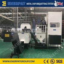 废钢压块机  高产量卧式铁屑压块机,*品质