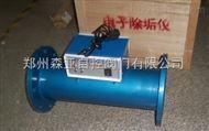 LH-CG-L电子除垢仪