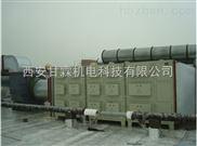 陕西制药厂废气处理设备厂家