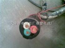 橡套軟電纜UGF-6KV(zui低價)