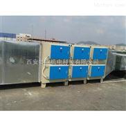陕西塑料造粒废气处理设备价格