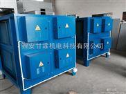 四川成都烤漆房气体净化设备厂家