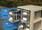 环保达标光电一体化有机废气净化设备专业厂家